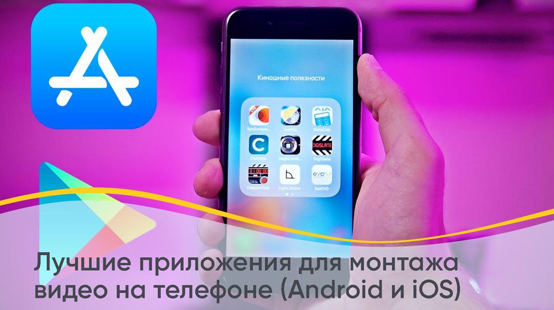 ТОП-10 бесплатных фоторедакторов для iPhone | 616x1100